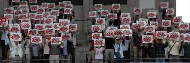 閣議決定に抗議する緊急行動のよびかけ