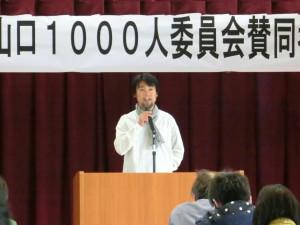 住民投票の成果を活かす岩国市民の会・大川清さん